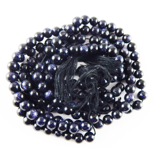 Picture of Blue Goldstone 7mm round