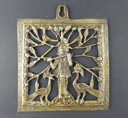 Picture of  Krishna Brass Wall Hanging